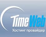 TimeWeb хостинг